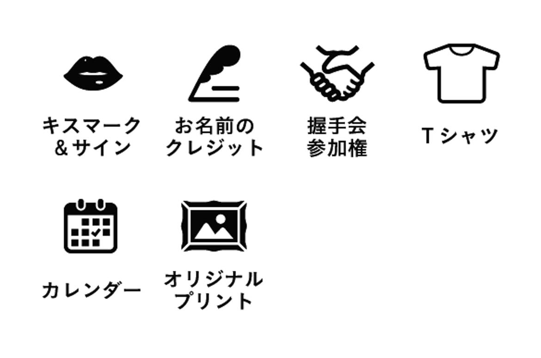 プライズE 落札順位4〜15位